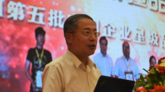 """中国企业联合会理事长朱宏任讲""""德国制造""""逆袭之路"""