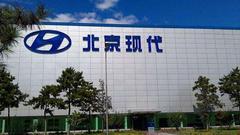 北京现代下半年销量目标下调近四成 合资品牌优势不再