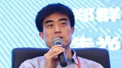 北京大学生命科学学院研究员魏文胜演讲