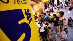 统计局:7月份社会消费品零售总额增长10.4%