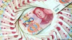 7月新增人民币贷款8255亿超预期 M2同比增长9.2%