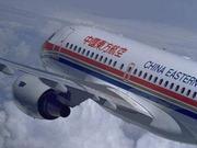 东航回应乘客贴胶布被劝下飞机:其刚整形无医疗证明