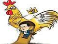 """179位公募基金经理一年内""""闪离""""夏俊杰和刘宏奔私"""