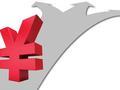 港汇低见7.8494 金管局:资金进出香港属正常 勿忧虑