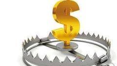 媒体:金融诈骗花样不断翻新 惩治须扎紧监管篱笆