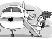 东航按公告将女乘客劝下飞机 律师:公告效力待定