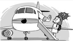 东航按公告将女乘客劝下飞机 律师称公告效力待定