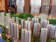 北京深圳等9城新房价格下跌 专家预计楼市最高峰已过