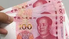 机构:2018年人民币对美元汇率或在6.40至6.80间波动