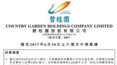 碧桂园:中期多赚39.2% 股息15.02分同比增117%