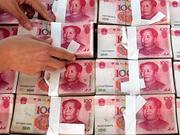 张瑜:逆周期因子调整 人民币中间价弹性将加大