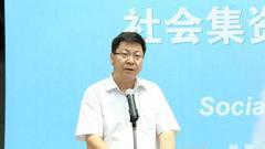 金融博物馆东莞特展:专项整治保障金融稳健发展