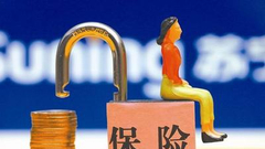保监会叫停浙商财险非车险新业务 因偿付能力不达标