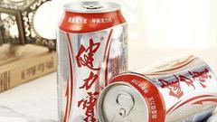 红牛商标纠纷被裁中止 奥瑞金转向搭档东鹏和健力宝