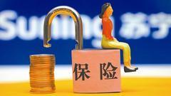华海财险股东溢价转让10%股权 预计经营受影响有限