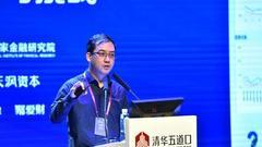 TalkingDataCEO崔晓波:金融企业面临大数据内外挑战