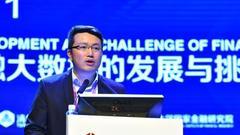 聚爱财任衡:智能投顾在中国落地就要拓展资产端