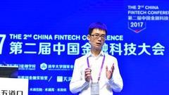 京东金融陈生强:金融科技时代下的企业服务新模式