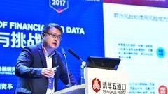 同盾科技蒋韬:智能风控创新促进消费信贷业务发展