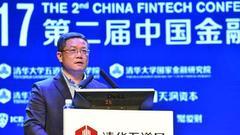 廖理:众筹是金融科技应用场景和模式的一个重要模式