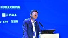 百度副总裁朱光:金融是人工智能领域最好的落地场景