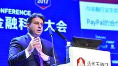 PayPal副总裁:中国金融科技在全世界创新程度最高