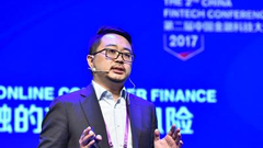 智融集团焦可:如何从技术角度看待金融科技新机会