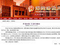 艺人张艺兴乘飞机未付款被起诉 欠款1.18万元