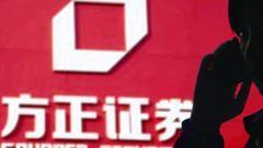 """方正证券赵伟:我为什么参与""""新财富""""评选?"""