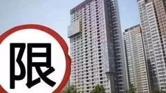 吴敬琏:中国从日本引进的硬性产业政策有一个大缺点