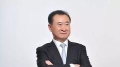 王健林谈中央出台弘扬企业家精神文件:高兴 安心