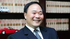 吉利集团李书福:中央文件指导企业家追求中国梦
