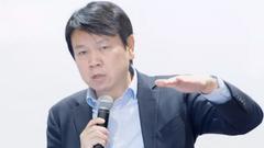 """首届""""大发审委""""委员名单公布 光华刘俏姜国华入选"""