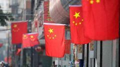 国际机构上调中国经济增长预期:今年增速不低于6.7%