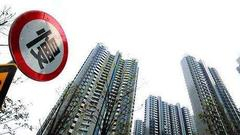 宁吉喆:国家反对房地产投机的态度不会变