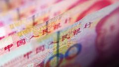 中国富豪有多壕?胡润百富榜前百位财富超过瑞士GDP
