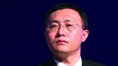 2017年胡润中国百富榜全名单201-300名(附名单)