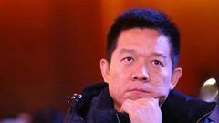 """""""负翁""""贾跃亭身价缩水95% 杨惠妍重返女首富宝座"""
