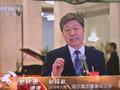 张瑞敏回应海尔收购了GE电器:中国模式是最好的