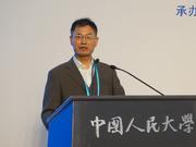 赵锡军:投资机会决策标准还未形成系统说法