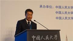 国际货币研究所张杰:要谨慎推进国有银行市场化改革