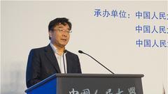 人大校长刘伟:进一步推动人大金融学科的融合和发展