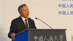 人大副校长吴晓球:金融研究要关注中国社会现实