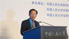 汪昌云:如何理解扎根中国办教育和建设双一流的关系