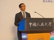 人大教授王晋斌:人民币汇率定价规则很难被算出