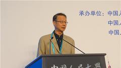 贝多广:普惠金融是包容性金融而非普及优惠