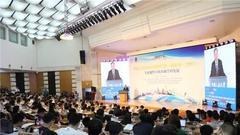 中国人民大学金融学科第一届年会在京举办