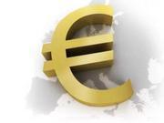 欧洲央行跨出削减QE第一步 月购债规模降至300亿欧元