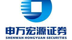 申万宏源评贵州茅台:业绩大超预期 上调目标价至750