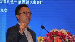 蚂蚁金融井贤栋:亚洲时代到来 中国做出极好示范